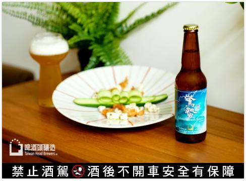 這張圖片的 alt 屬性值為空,它的檔案名稱為 啤酒頭-1.jpg