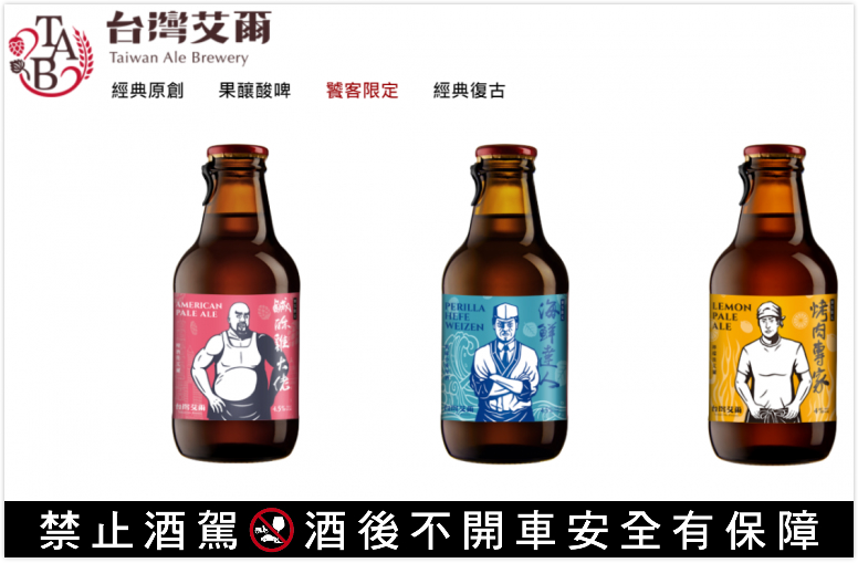 這張圖片的 alt 屬性值為空,它的檔案名稱為 愛爾啤酒-768x451-1.jpg